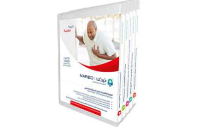 Nabed's Health Video Series is Now in the Lebanese Market!