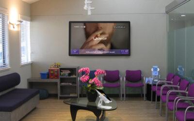 Healthcare Digital Transformation at Al Khalidi Hospital